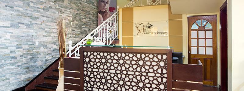 اسباب تدعوك لزيارة دبي كوسمتك سيرجري